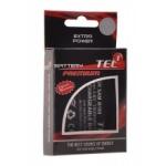 SCcom BATERIE Tel1 SAMSUNG N7100/Note 2 (EB595675LU) 3100mAh Li-Ion - neoriginální 10047
