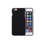 Pouzdro MyPhone TPU silikonové MyPhone Fun 5 černá 2326