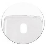 Kryt ochranný zadní Forcell Ultra Slim 0,3mm HUAWEI Y7 PRIME (2018) černá 49617