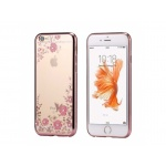 Pouzdro Forcell DIAMOND Huawei P8 Lite rose gold 0115