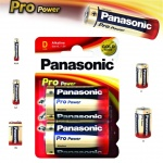 Alkalická baterie D Panasonic Pro Power LR20 2ks, 09834