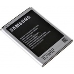 Samsung baterie 3100 mAh pro Galaxy Note II bulk, EB595675LUCSTDB