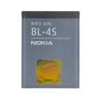 BL-4S Nokia baterie 860mAh Li-Pol (Bulk), 1148