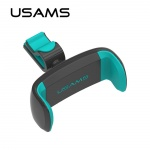USAMS ZJ004 Universal Držák do Auta Black/Green, 31932