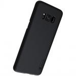 Nillkin Super Frosted Zadní Kryt Black pro Samsung G955 Galaxy S8 Plus, 2434214