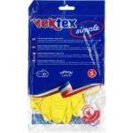 Balhome Vektex latexové úklidové rukavice žluté, S