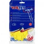 Balhome Vektex latexové úklidové rukavice žluté, L