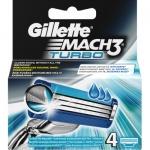Gillette Mach3 Turbo, náhradní hlavice, balení 4 kusy