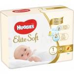 Huggies Elite Soft 1 dětské pleny 2 - 5 kg, 26 ks