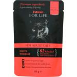 Fitmin For Life Hovězí kapsička pro kočky, 85 g
