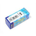 Žárovka 12V  H1  55W P14,5s box, 08404