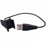 Tactical USB Nabíjecí kabel pro Fitbit Alta, 8596311085611