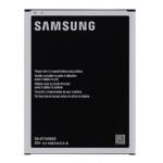 Samsung baterie EB-BT365BBE 4450mAh bulk, EB-BT365BBE